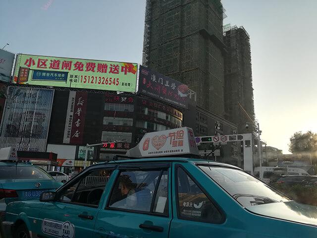 Chi phí taxi tại sân bay của Quý Châu là 6 tệ/km vào ban ngày và 8 tệ/km vào ban đêm