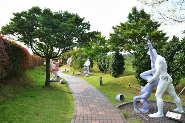 công viên Jeju Loveland