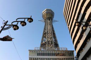 Khám phá thành phố Osaka khi đi tour du lịch Nhật Bản
