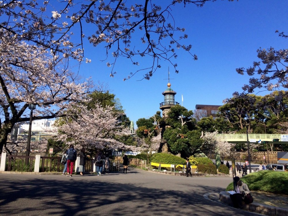 Công viên Kitanomaru