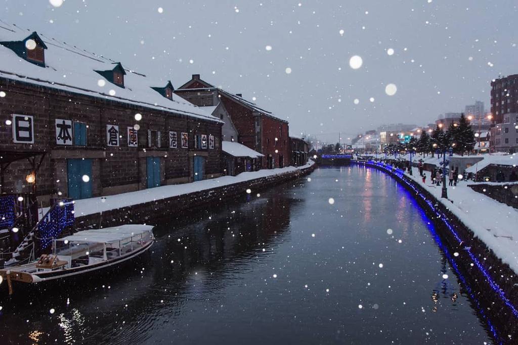 Hokkaido mùa tuyết giá