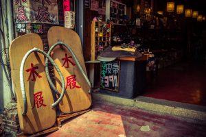 Lộc Cảng – Thị trấn mộc mạc, bình yên ở Đài Loan