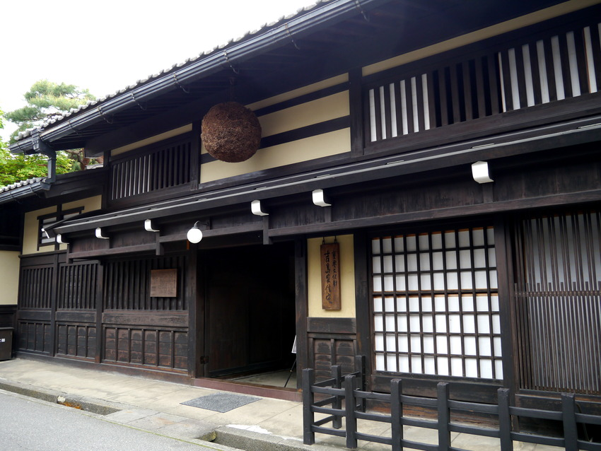 nhà cổ Yoshijima