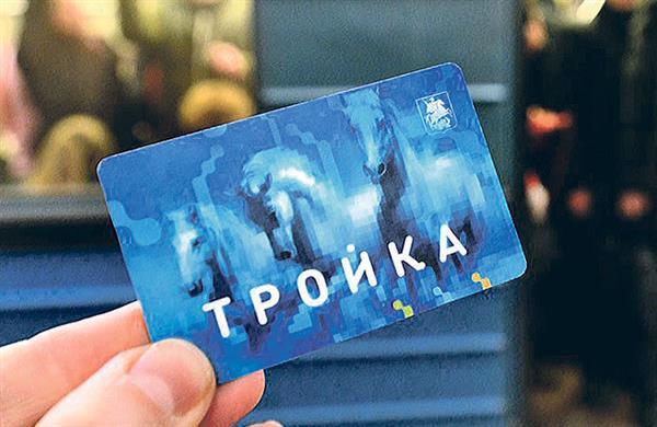 """Thẻ """"Troika"""" và những bất tiện khi di chuyển trên đường"""