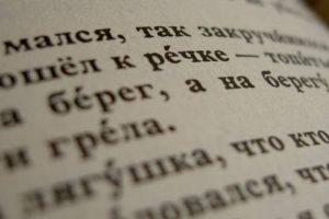 Một số điều cần quan tâm khi đi du lịch Nga tự túc