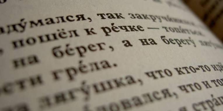 Rào cản về ngôn ngữ khi đi du lịch Nga tự túc