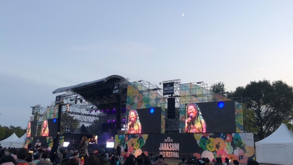 Lễ hội Âm nhạc Quốc tế Jarasum