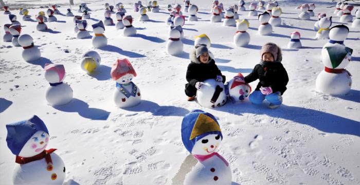 Lễ hội tuyết Daegwallyeong