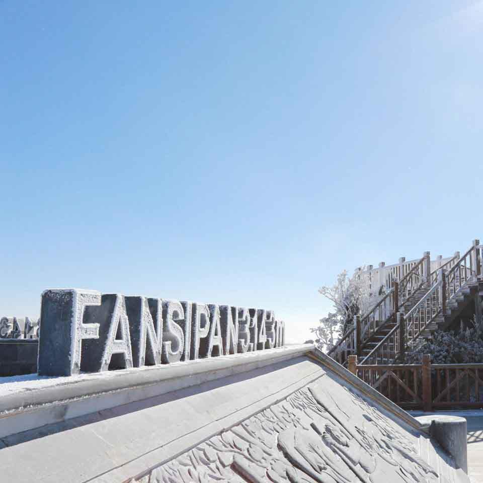 Đỉnh Fansipan - Nóc nhà của Đông Dương
